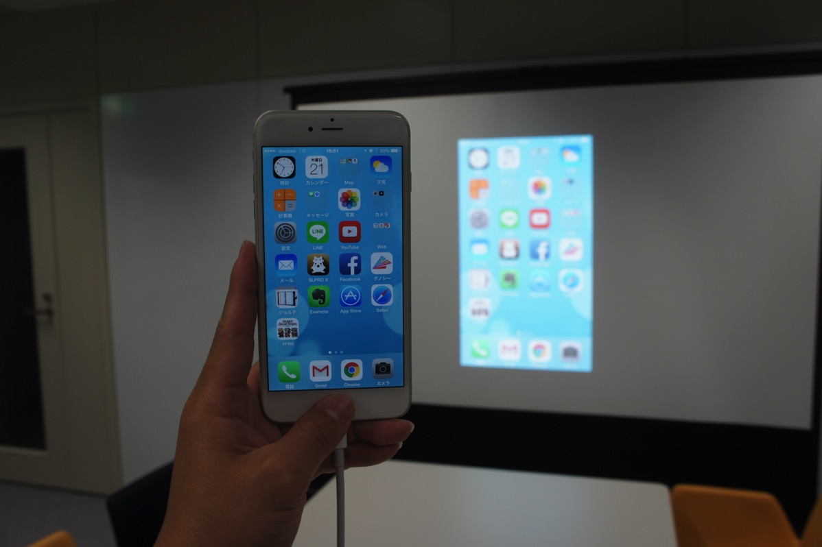iPhoneとプロジェクター接続
