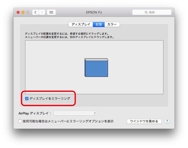 Mac setting 02