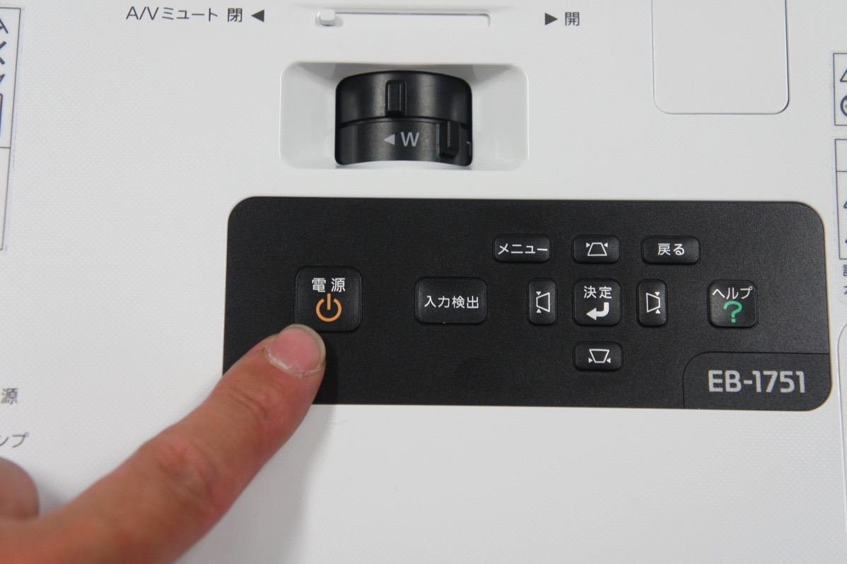 プロジェクターにパソコンの映像が映らない場合の確認、対処方法