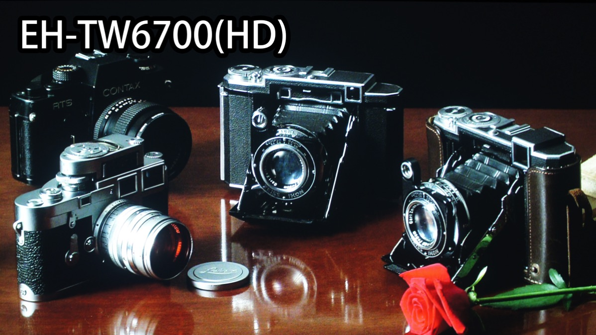 EH-TW6700 暗い映像
