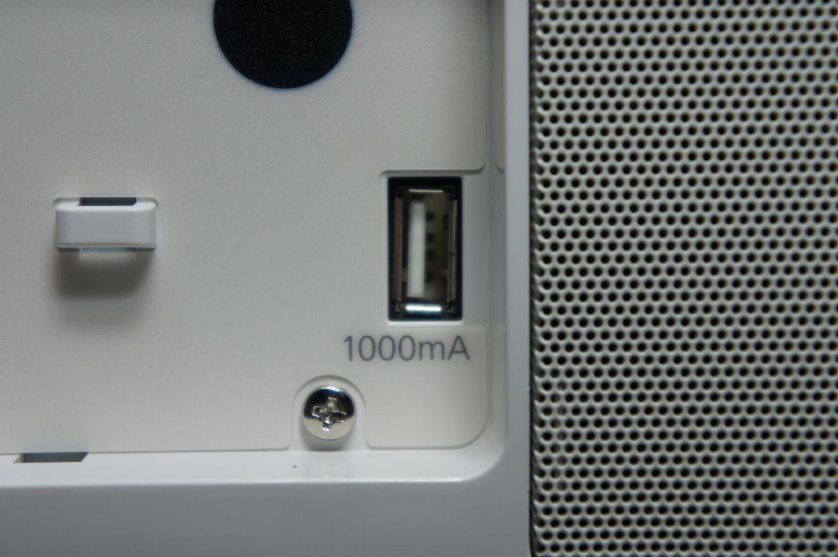 EH-TW6700 USB給電付き