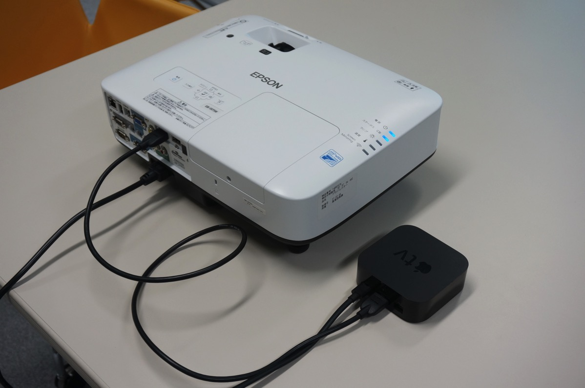 AppleTVをプロジェクターに接続