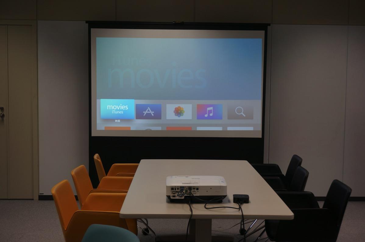 AppleTV映像投影される