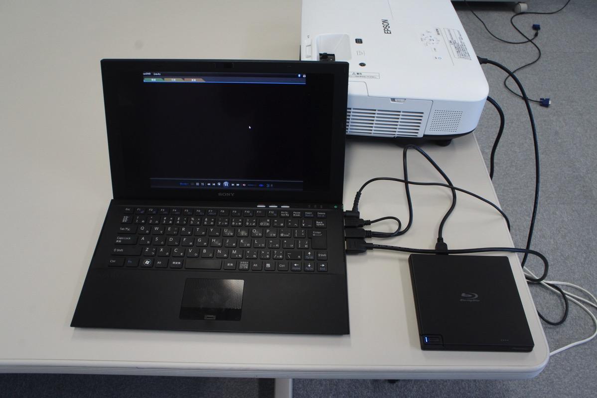 ブルーレイ再生対応パソコン