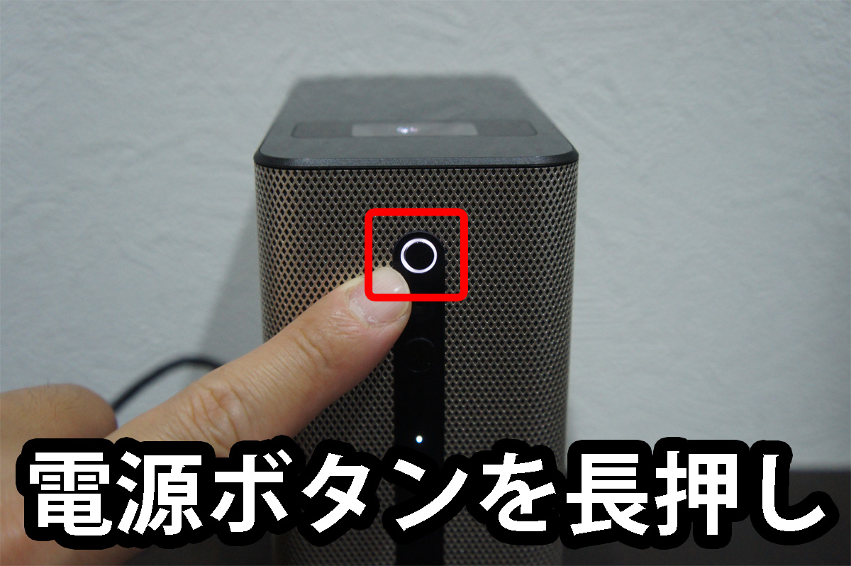Xperia Touchi電源ボタン
