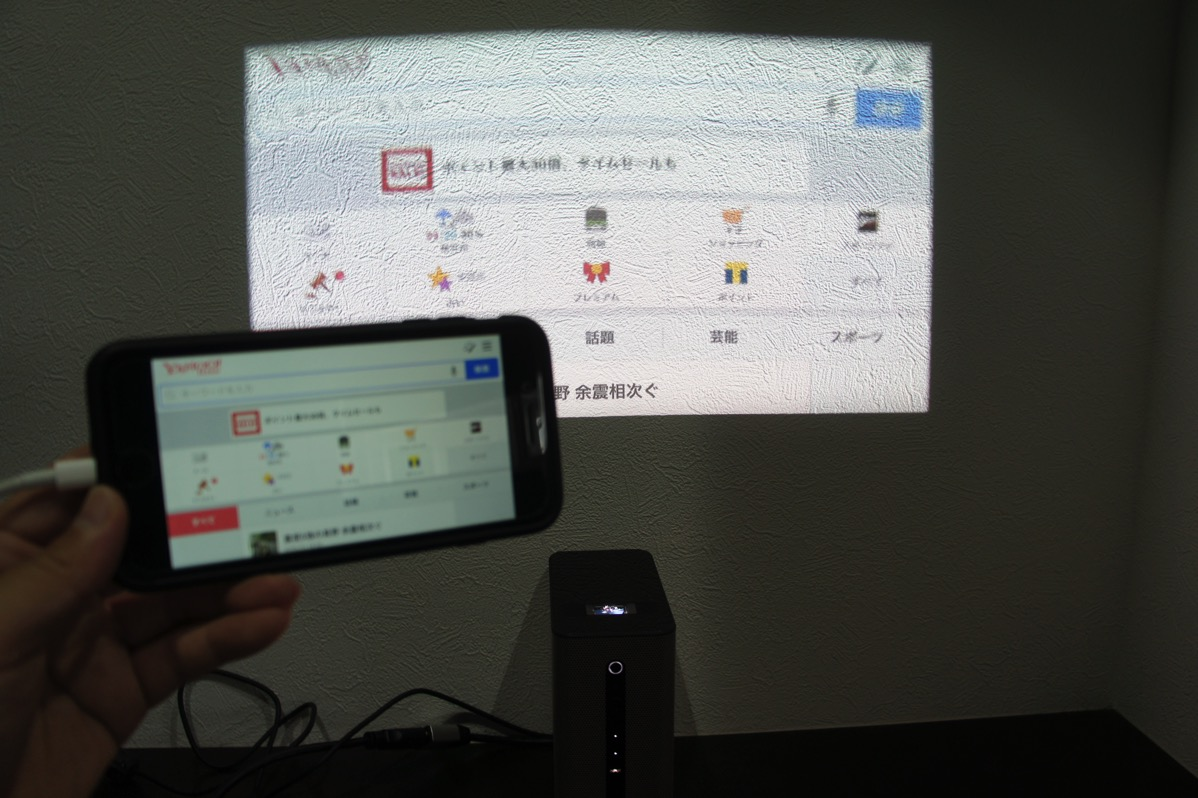 Xperia TouchとiPhoneを接続する方法