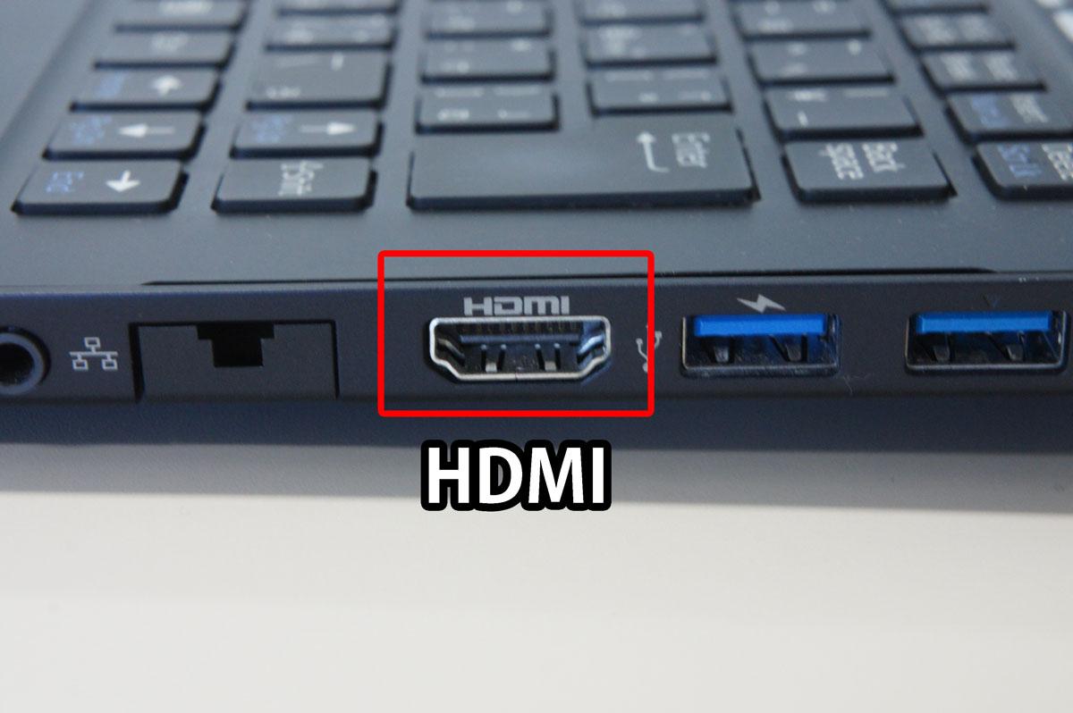 パソコン側端子