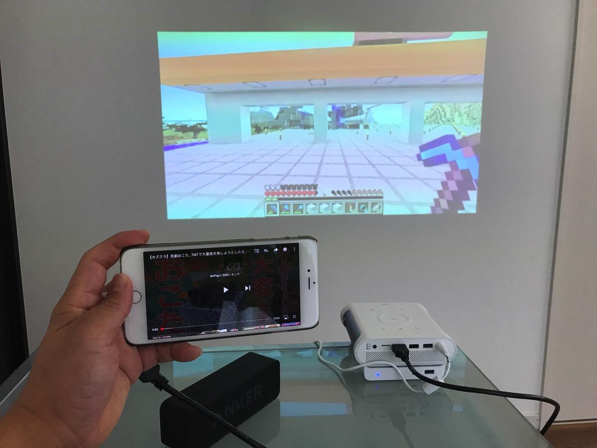 GS1 iPhoneと接続