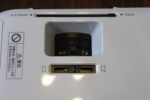 EH-TW650 ズームとフォーカス