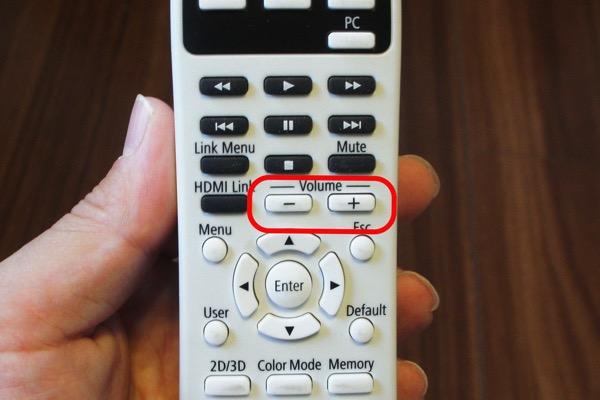 音量調整ボタンを確認する