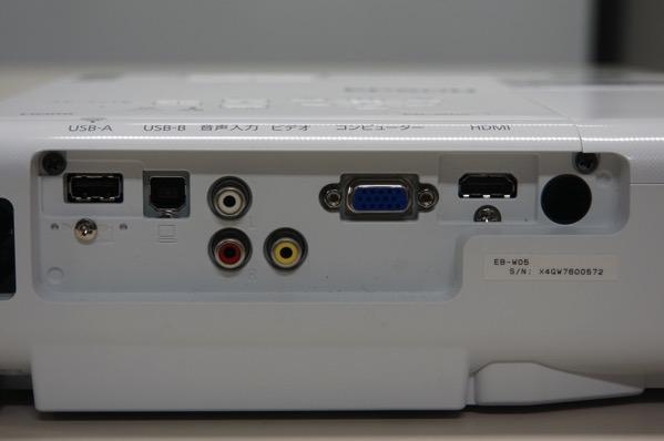 EB-W05 接続端子