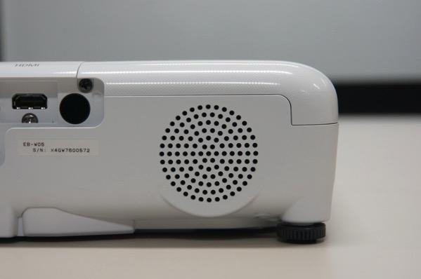 EB-W05 スピーカー