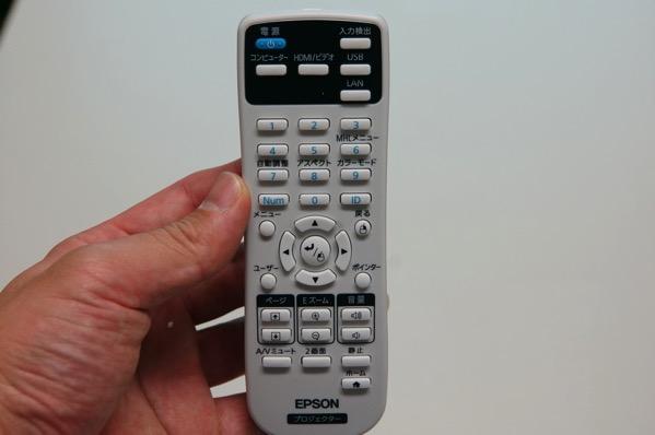 EB-W05 リモコン